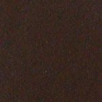 Темно коричневый